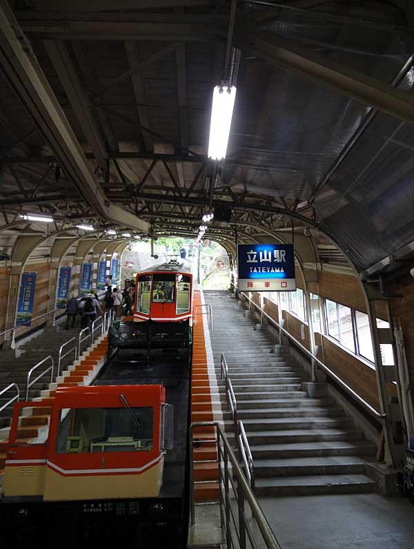 立山駅_浄土山