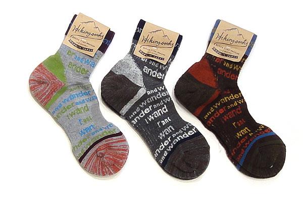 andwander_socks